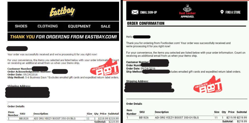 yeezy-v2-receipt