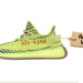 Rarity Check Most Popular Adidas Yeezys Today