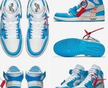 sneaker releases woopdity scoop