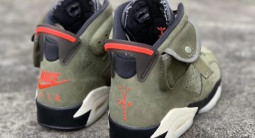 Travis Scott Air Jordan 6 - 2019