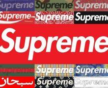 Supreme Bogo Supreme FW19 featured