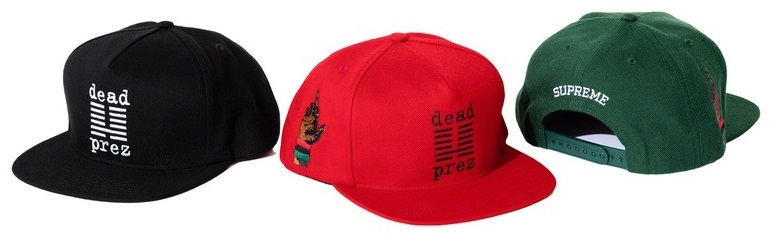 Supreme resale - supreme bot - dead prez 5 panel