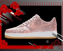 Nike Clot Rose Gold Nike Air Force 1