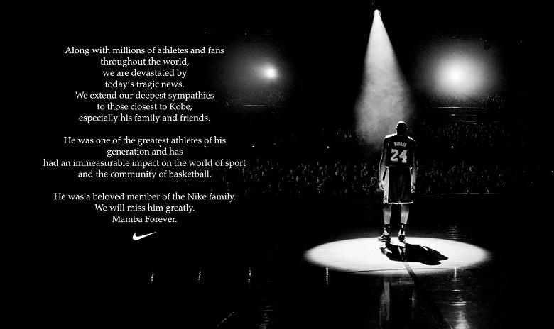 Nike Kobe Bryant Tribute