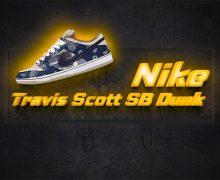 Travis Scott sneakers Nike SB Dunk