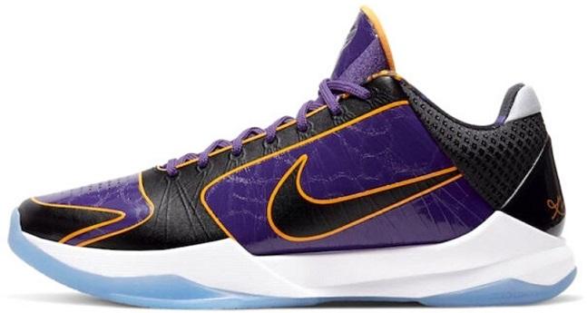 Nike Kobe 5 Protro Lakers