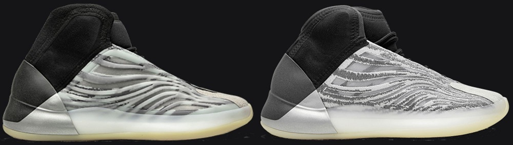 Yeezy quantum basketball vs lifestyle