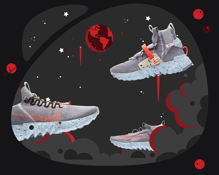 Nike Space Hippie Pack