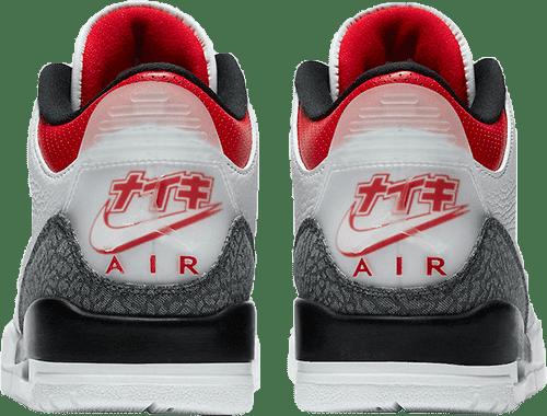 Jordan 3 Denim Japan Branding