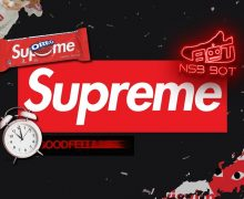 Supreme History