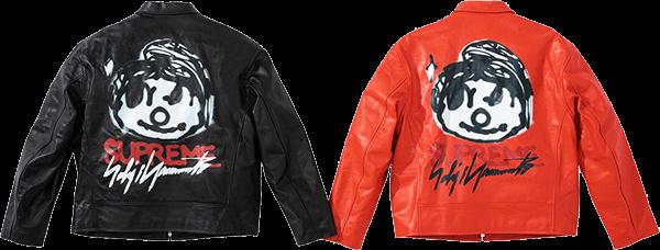 Supreme Yohji Yamamoto Work Jacket