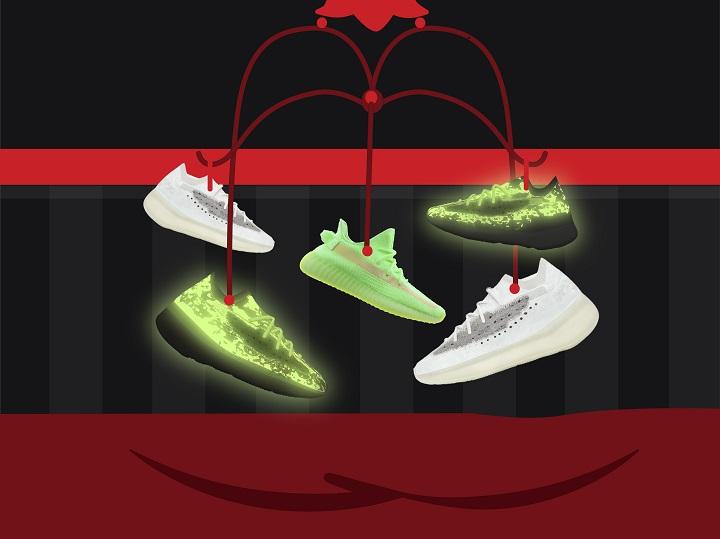 Yeezy Glow 380