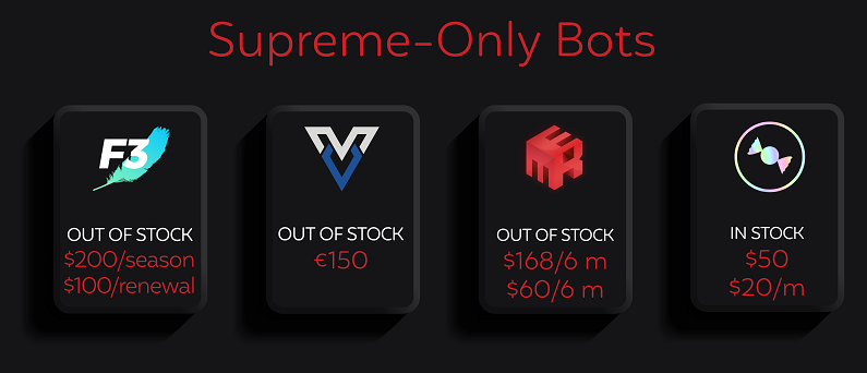 best supreme bot - supreme only bots