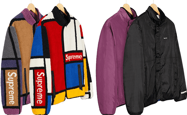 supreme nike air max - fleece jacket