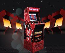 Supreme Arcade Machine 2020