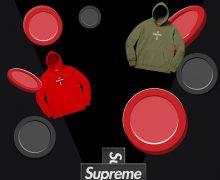 Supreme cross box logo week 15