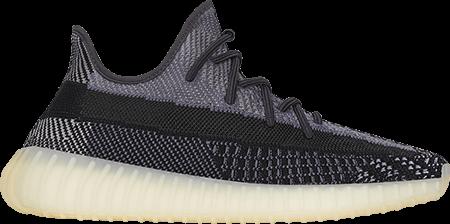 Worst sneakers 2020 - yeezy carbon