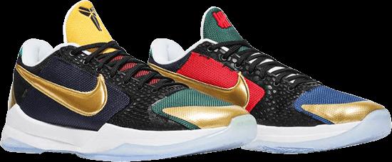 Best Kobe Sneakers 2020 - Kobe 5 Protro What If