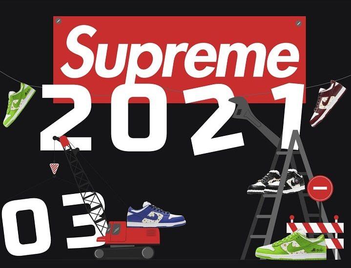 Supreme Dunk Low SS21