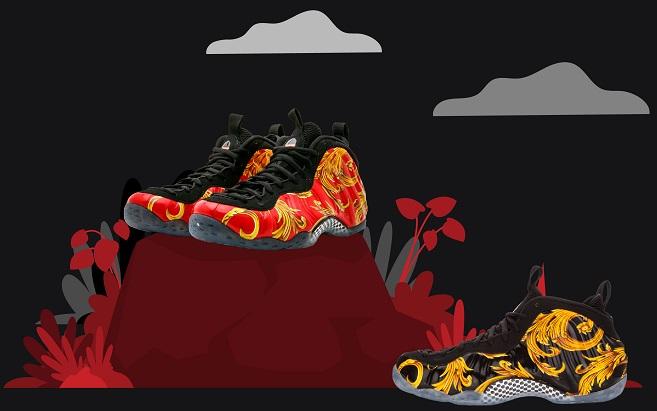 Supreme Nike Shoes ranking - Supreme Nike Foamposite