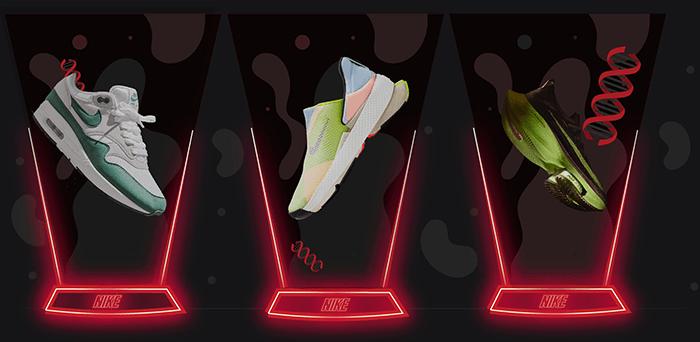 sneaker tech Nike